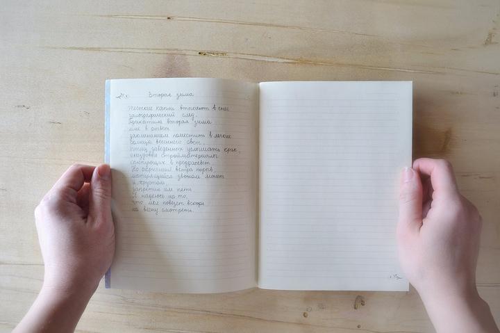 Poem-1-Original-75dpi-720px
