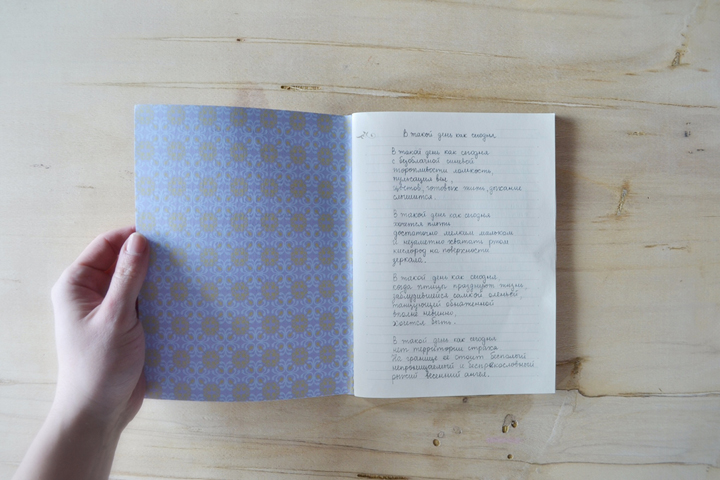 Poem-2-Original-75dpi-720px